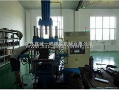 PLC Automatic Rubber Injection Molding Machine
