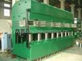 Rubber Track  Moulding Press Machine