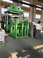 500T Rubber Compression Molding Press