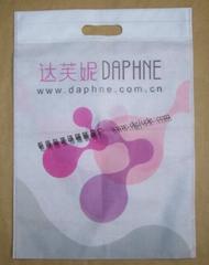 环保型广告袋