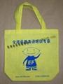 環保型廣告袋 3