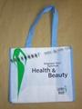 環保型廣告袋 5
