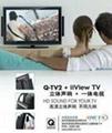 Q-TV2音響 1