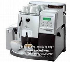 喜客Saeco Royal Cappuccino全自动咖啡机