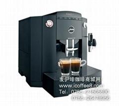 优瑞JURA XF50全自动咖啡机