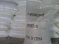 mono pentaerythritol 400mesh