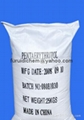Monopentaerythritol for coating and paint 2