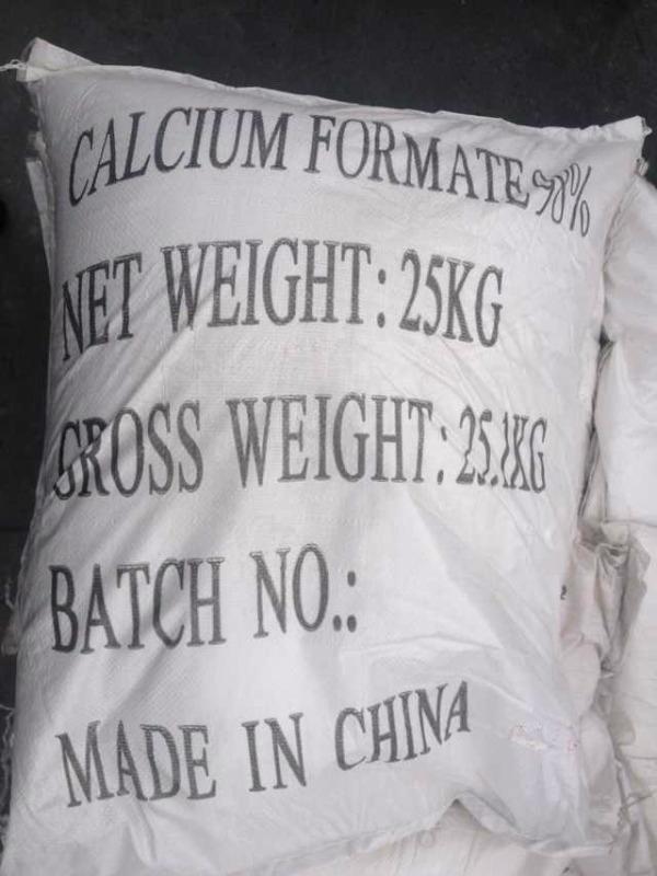 甲酸鈣(用於水泥砂漿混泥土速凝劑) 3