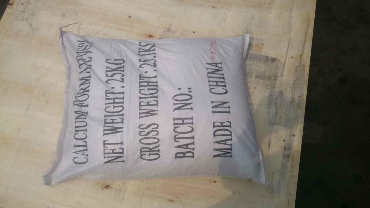 甲酸鈣(用於水泥砂漿混泥土速凝劑) 4