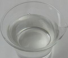 3-乙氧基丙酸乙酯