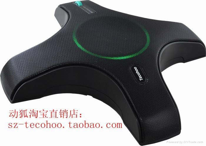 動狐視頻會議全向麥克風TECOHOO-AX1 1