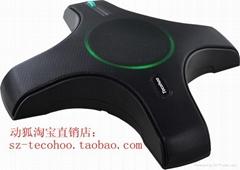 動狐視頻會議全向麥克風TECOHOO-AX1
