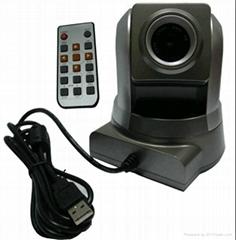 视频会议USB云台摄像机