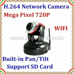 Plug and Play 720P 960P 1080P Mega Pixels H.264 WIFI IP PTZ Security Camera