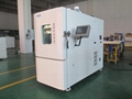 High low temperature and humidity test chamber