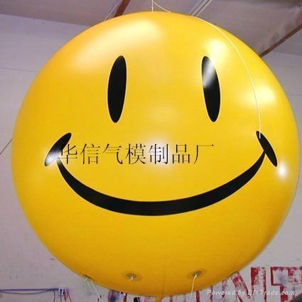 充气落地气球 1