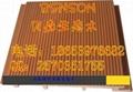 生态木150波浪外墙板 1