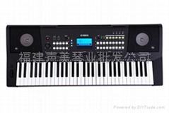 雅馬哈KB-281電子琴 正品聯保