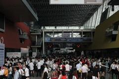 2017年大健康产业博览会