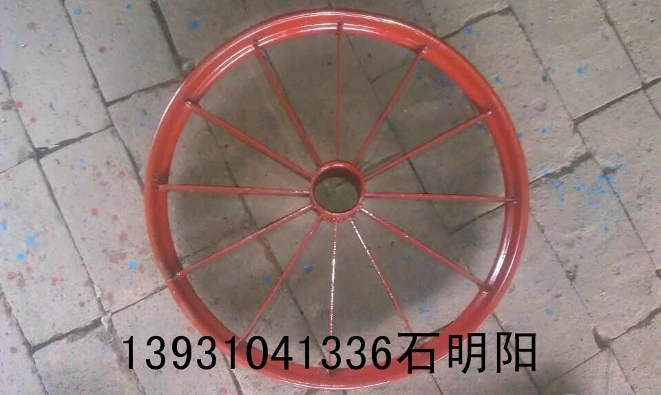 斗车轮 2
