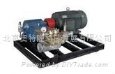 3D2-SZ high pressure pump