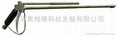 High pressure stainless steel long gun