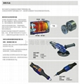 渦輪式氣動打磨機 2