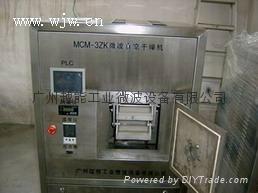 供应微波真空干燥设备 1