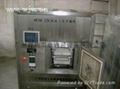 供应微波真空干燥设备