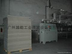 供应纸制品微波烘干设备