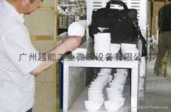 供应陶瓷微波烘干定型设备