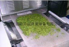 供应茶叶微波杀青干燥设备