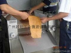 供应调味品微波干燥杀菌设备