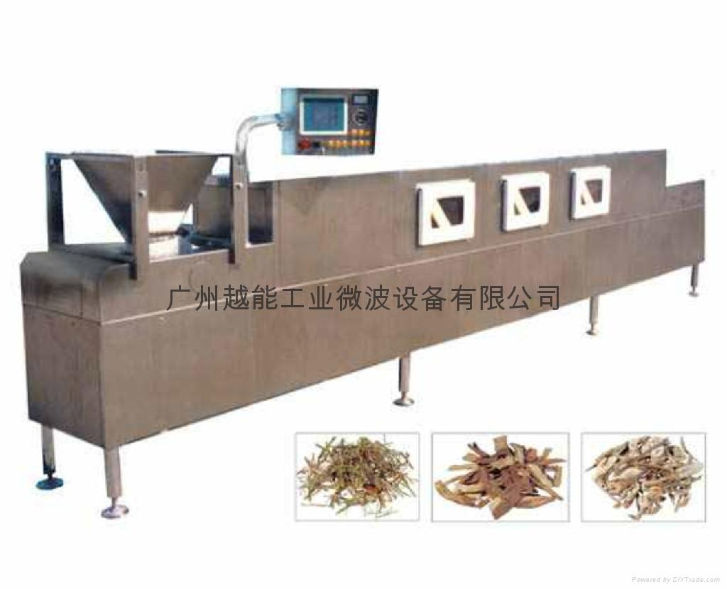 供應中草藥、藥材微波殺菌烘乾設備 1