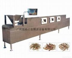 供應中草藥、藥材微波殺菌烘乾設備