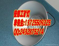 上海供应70W工矿灯系列
