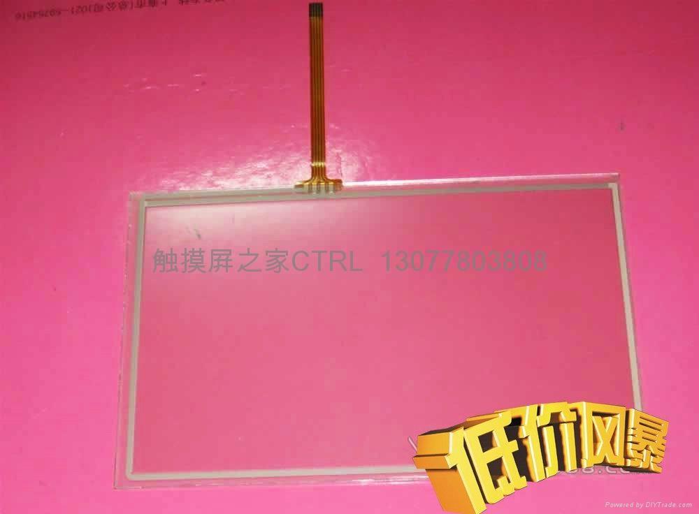 工廠供應6.2寸電阻式觸摸屏 1