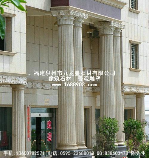 石材羅馬柱 1