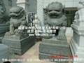 石雕狮子 4