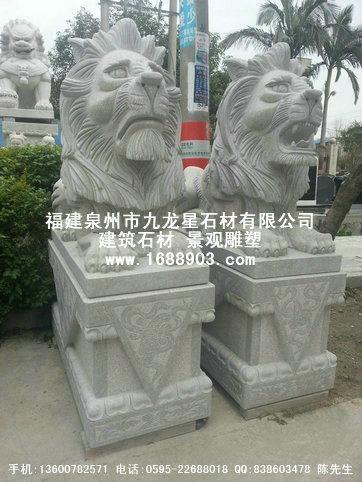石雕狮子 2