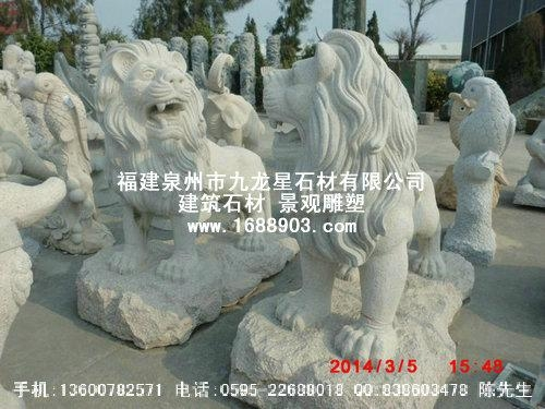 石雕狮子 5