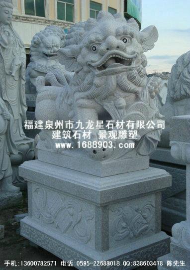 石雕狮子 3
