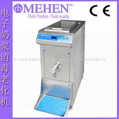 硬冰淇淋机器均质消毒老化机