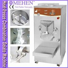 硬冰淇淋机器消毒凝冻一体机