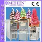 甜筒软冰淇淋机器