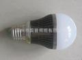 5W球泡燈