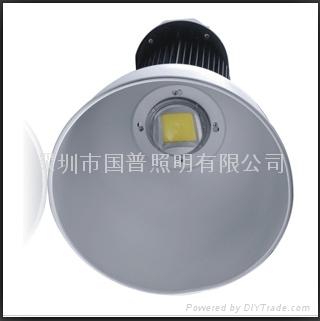 GP-工礦燈 3