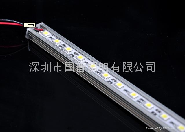 長期供貨LED硬燈條 1