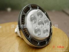 LED射灯6W