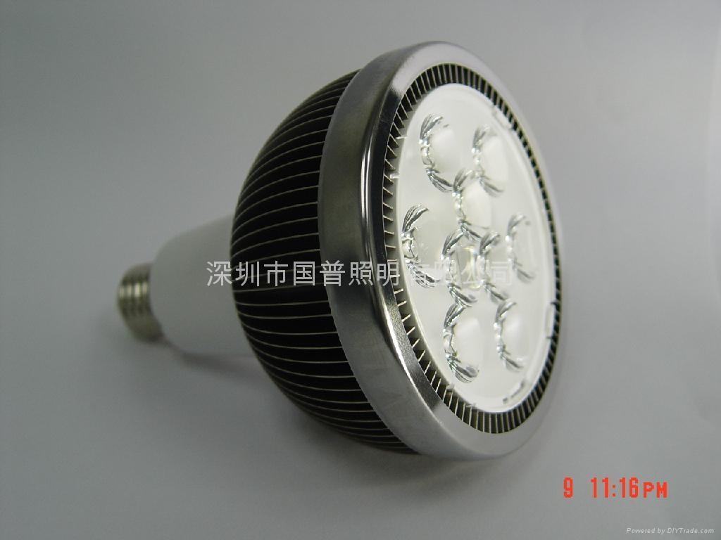 LED射燈9W 1